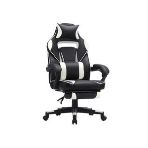Black White Office Chair
