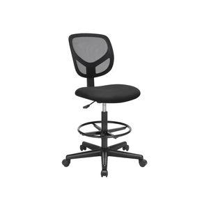 Mesh Drafting Stool Chair