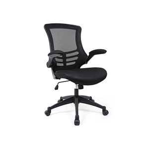 Meshed Office Chair