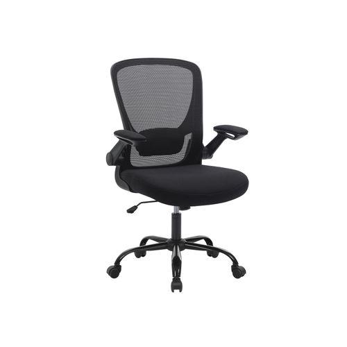 Folding Arms Mesh Chair